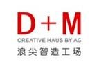 D+M浪尖智造工场